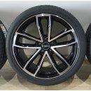 4 x Original Audi A5 8W F5 8,5x19 Zoll ET32 Sommerreifen 8W0601025DG  Reifen  255/35